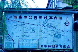 東中神駅地図