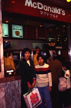 マクドナルド藤井大丸店1974年